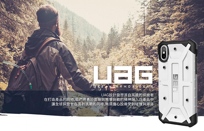 【開箱】UAG PATHFINDER 美國軍規認證耐衝擊防摔保護殼 For iPhone XS Max/XR/XS/X