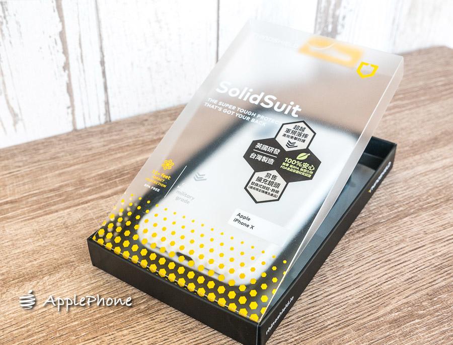【開箱】犀牛盾 iPhone SolidSuit  2018最新防摔保護殼