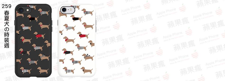 259 春夏犬の時裝週.jpg