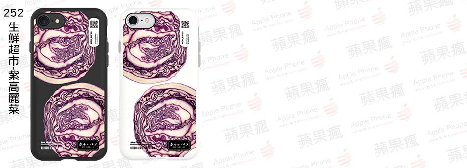 252 生鮮超市-紫高麗菜.jpg