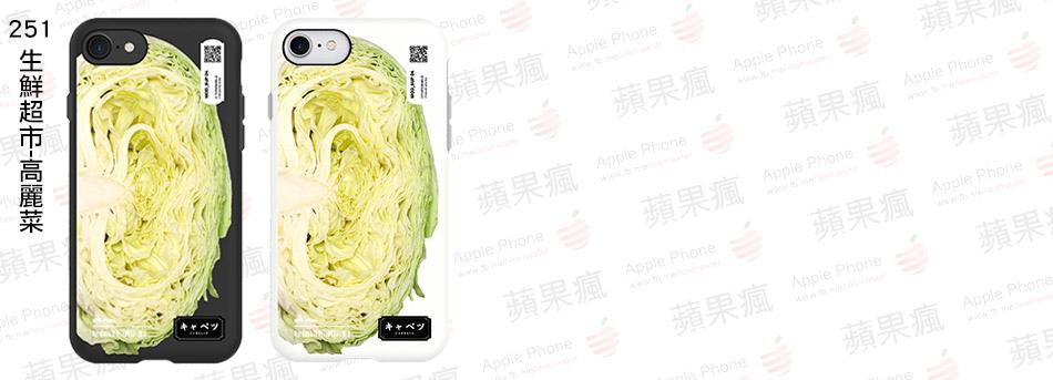 251 生鮮超市-高麗菜.jpg