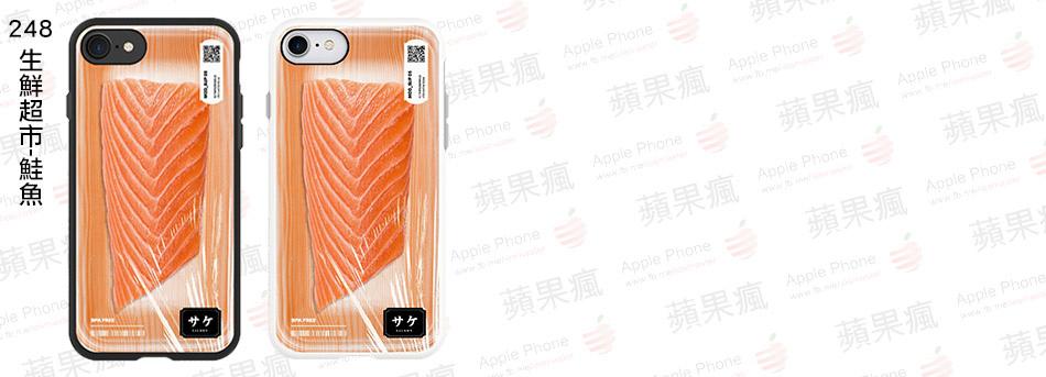 248 生鮮超市-鮭魚.jpg
