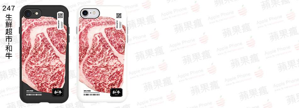 247 生鮮超市-和牛.jpg