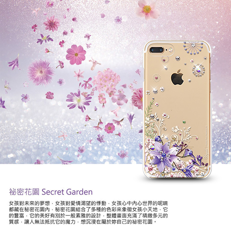 APBS  iPhone X/8/7 Plus 施華洛世奇水晶鑽透明保護殼
