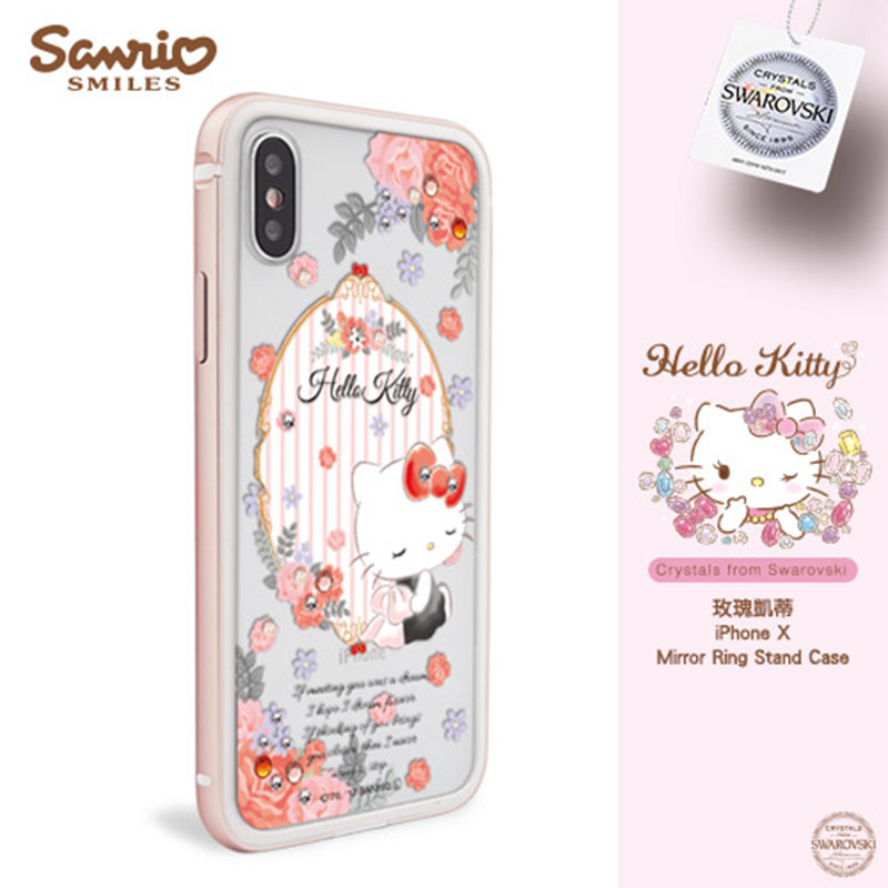 APBS iPhone X/8/7 Plus 三麗鷗 Kitty 玫瑰凱蒂施華洛世奇水鑽背板+金屬邊框
