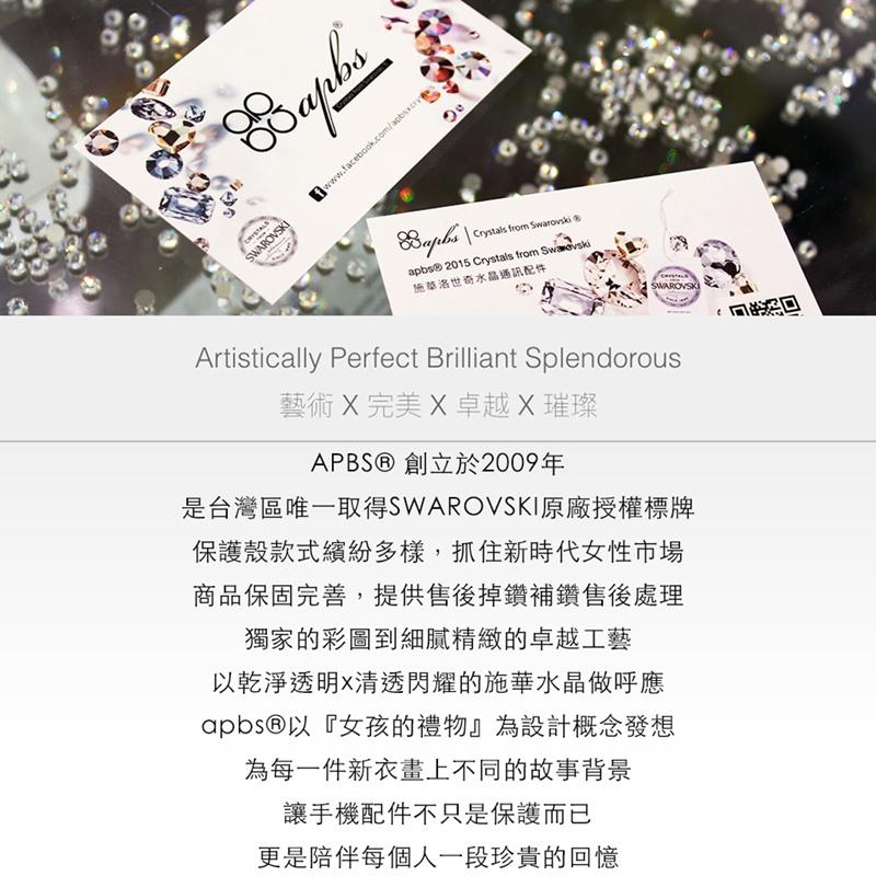 APBS iPhone X/8/7 Plus 三麗鷗 Kitty 凱蒂施華洛世奇水鑽背板+金屬邊框