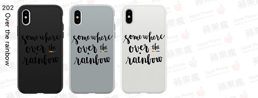202 Over the rainbow.jpg