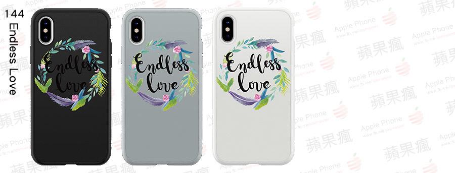 144 Endless Love.jpg