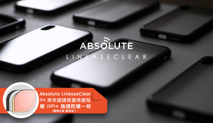 ABSOLUTE LINKASECLEAR 大猩猩 9H 奈米玻璃機身手機殼 for iPhone X/8/7 & Plus