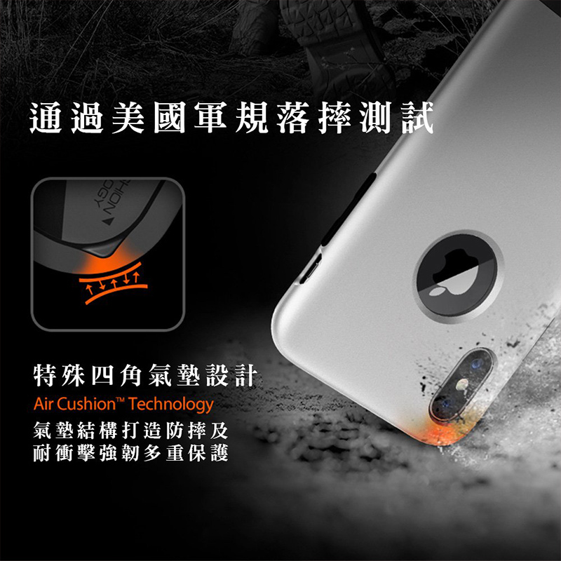 Spigen SGP iPhone X Classic C1 & One 十週年紀念手機殼 - 軍規防摔