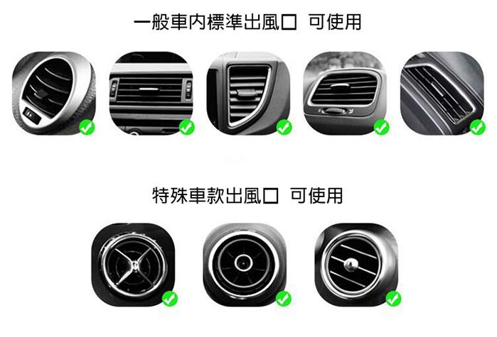 SUNBEAM Qi無線充電車架 C1 適用多種車款出風口