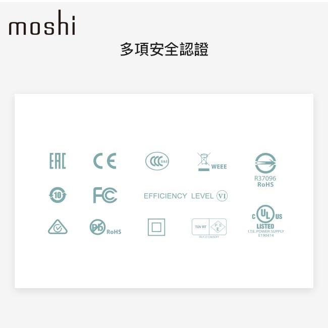 Moshi ProGeo 旅行系列 USB 4 port 充電器 多項安全認證