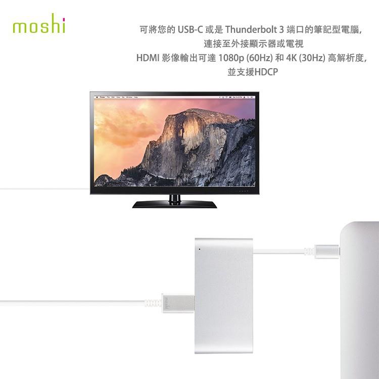 moshi USB-C 三合一多端口轉接器 HDMI 1080P 4K