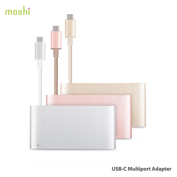 moshi USB-C 三合一多端口轉接器 三個顏色 玫瑰粉金 緞金 銀色