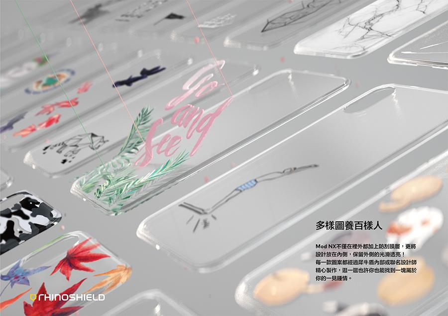 Mod 新發售|犀牛盾 iPhone X/8/7 & Plus 全新 Mod NX 邊框背蓋兩用防摔殼