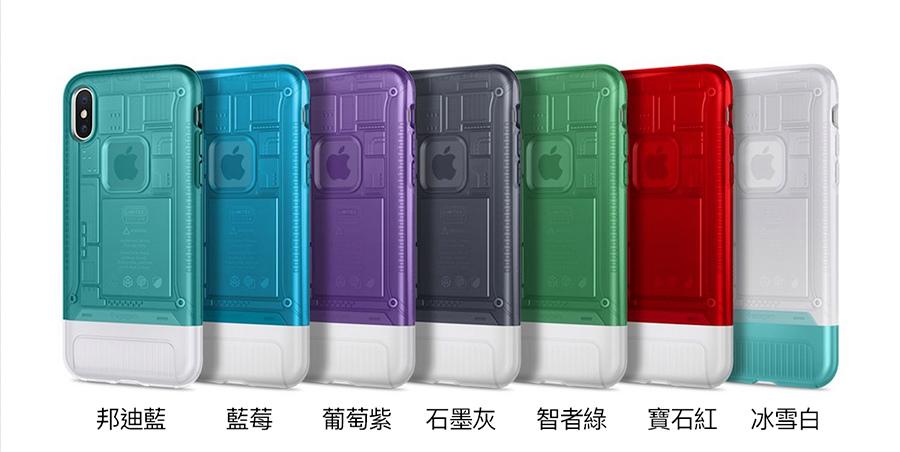 Spigen SGP iPhone X Classic C1 & One 十週年紀念手機殼 - 顏色
