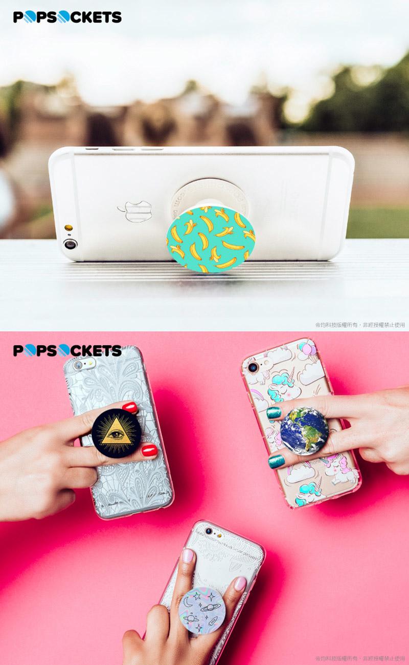 流行時尚系列-【PopSockets泡泡騷】美國時尚多功能手機支架