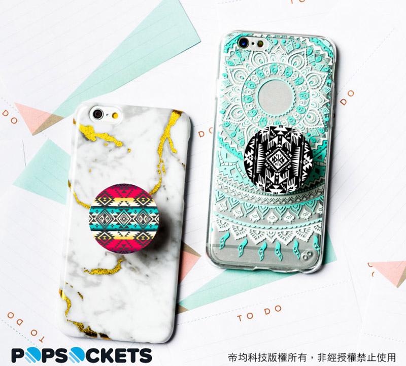 圖騰系列-【PopSockets泡泡騷】美國時尚多功能手機支架