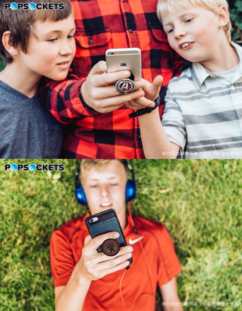 【PopSockets泡泡騷】美國時尚多功能手機支架