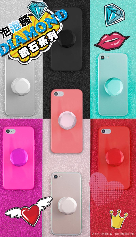 鋁合金鑽石系列-【PopSockets泡泡騷聯名限定款】美國時尚多功能手機支架
