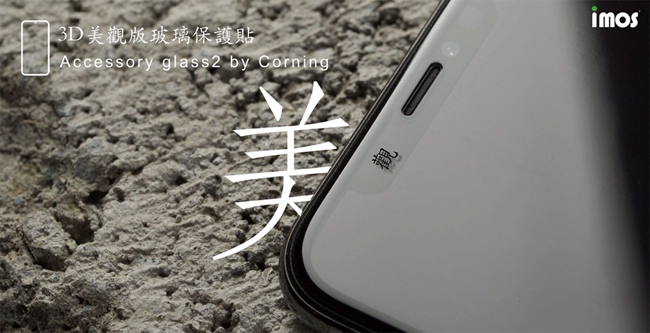 imos iPhone XS Max / XS / XR / X 3D 全覆蓋滿版 玻璃貼 Accessory glass 2 by Corning 美觀