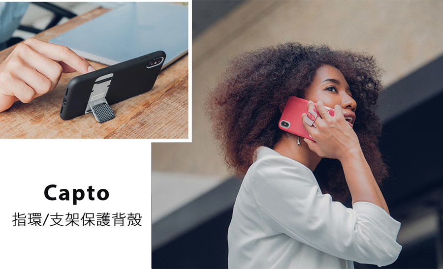 Moshi iPhone XS/Max/XR/X Capto 指環/支架手機保護背殼