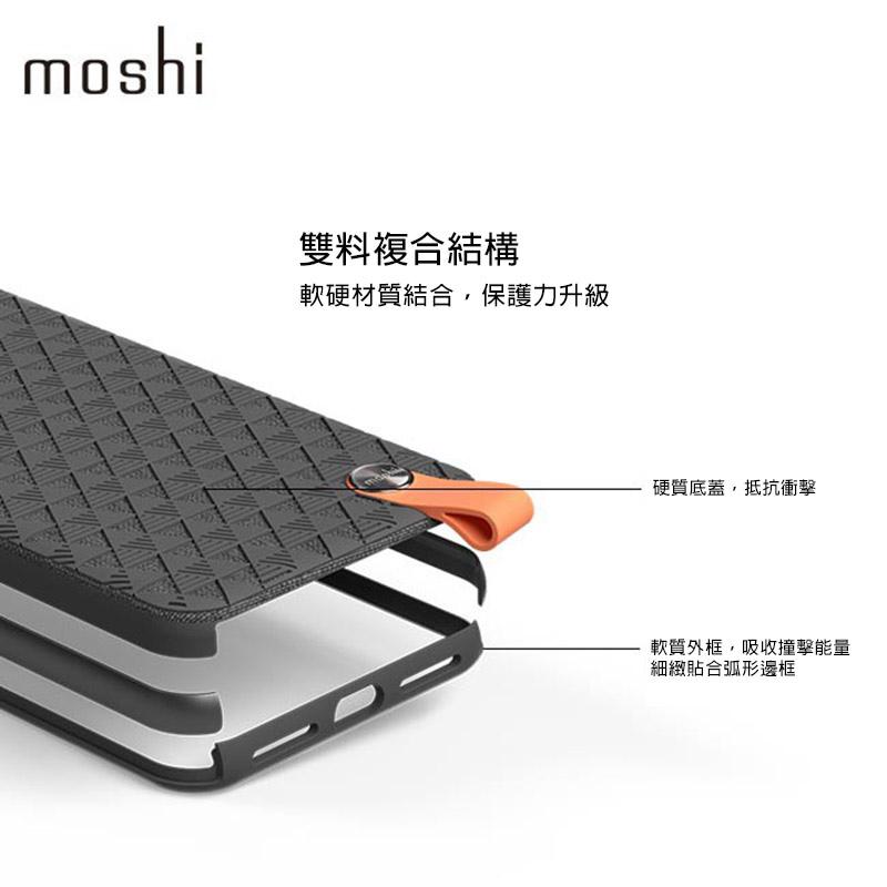 size 40 8916f a80ef Moshi iPhone XS Max/XR Altra 可拆式腕帶保護背蓋殼@ 蘋果瘋 ...