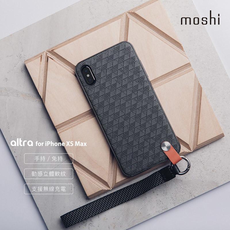 Moshi iPhone XS Max/XR Altra 可拆式腕帶保護背蓋殼