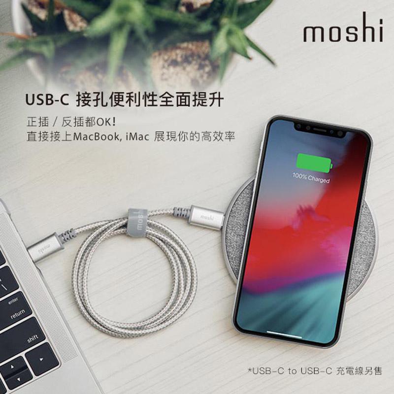 Moshi Otto Q 快速充電 Qi認證無線充電盤