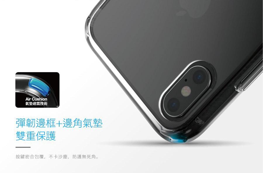 彈韌邊框結合邊角氣墊設計,擁有雙重保護 - JustMobile iPhone XS/Max/XR/X TENC™ Air 國王新衣防摔氣墊保護殼