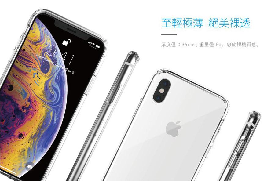 極致輕薄,絕美裸透 - JustMobile iPhone XS/Max/XR/X TENC™ Air 國王新衣防摔氣墊保護殼