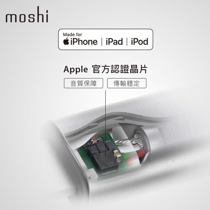 內有 Apple 官方認證晶片,音質保障,傳輸穩定 - Moshi Integra™ 強韌系列 MFi認證 iPhone Lightning 轉 3.5mm 耳機轉接線