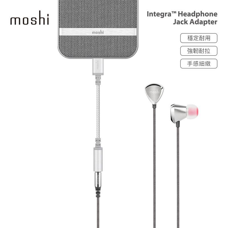 Moshi Integra™ 強韌系列 MFi認證 iPhone Lightning 轉 3.5mm 耳機轉接線
