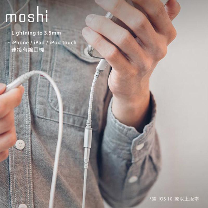 lightning to 3.5mm - Moshi Integra™ 強韌系列 MFi認證 iPhone Lightning 轉 3.5mm 耳機轉接線
