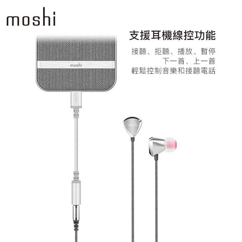 支援耳機線控功能,接聽、拒聽、播放、暫停、輕鬆控制音樂和接聽電話 - Moshi Integra™ 強韌系列 MFi認證 iPhone Lightning 轉 3.5mm 耳機轉接線
