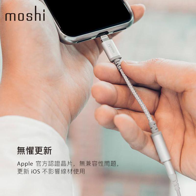 內有 Apple 官方認證晶片,無兼容性問題,更新 ios 不影響線材使用 - Moshi Integra™ 強韌系列 MFi認證 iPhone Lightning 轉 3.5mm 耳機轉接線