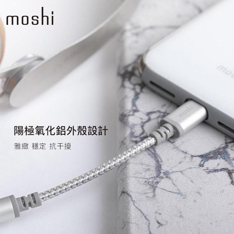 陽極氧化鋁外殼設計,雅緻、穩定、抗干擾 -Moshi Integra™ 強韌系列 MFi認證 iPhone Lightning 轉 3.5mm 耳機轉接線