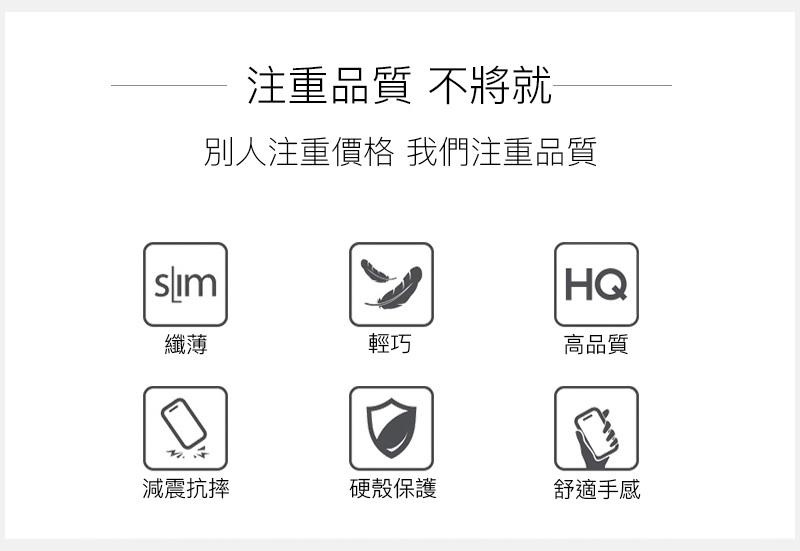 Spigen iPhone Xs Ultra Hybrid 超薄型雙料防震殼 注重品質不將就