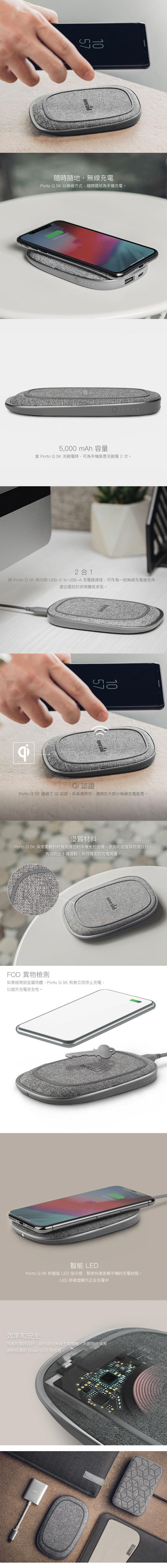 ・內置支援 Qi 無線快充的行動電池 ・兼容厚達 5mm 的手機保護殼進行充電 ・表面與底座採防滑設計,方便單手使用 ・FOD異物檢測功能,提升安全性 ・電池容量:5,000 mAh ・內附 50 公分 USB-C to USB-A 充電線