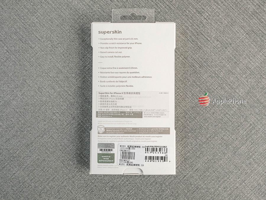 包裝背面有完整的中文說明,可以得知多麼輕薄  只有 0.35mm,而且是 Made in Taiwan~掌聲鼓勵!