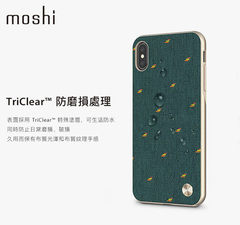 Moshi iPhone XS Max/XR Vesta 風尚布質感背蓋殼