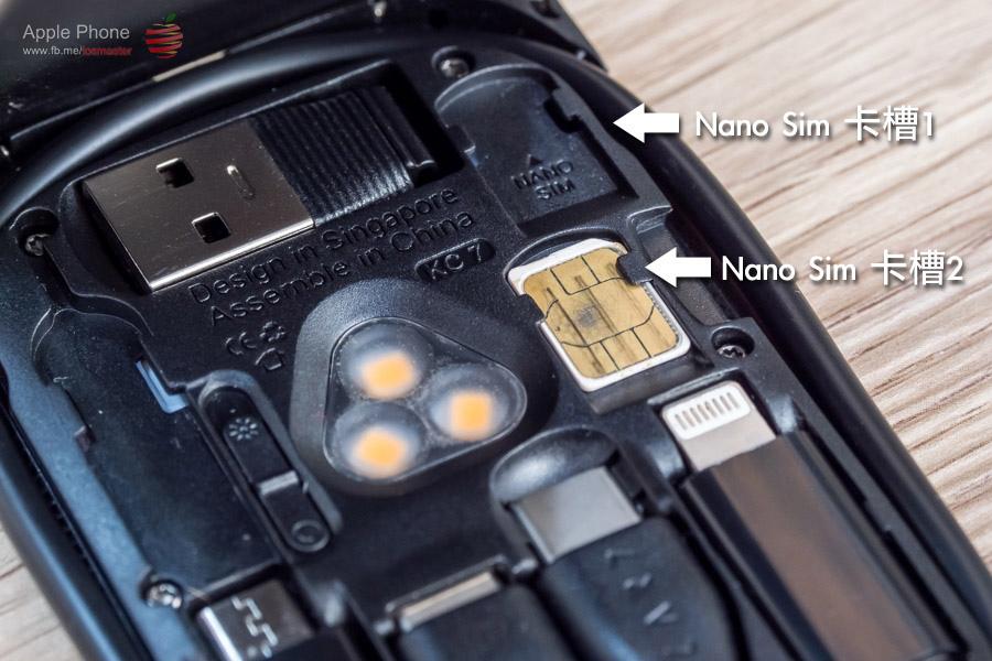 KableCard都市生存卡12.jpg
