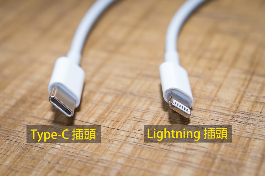 Type-C to Lightning