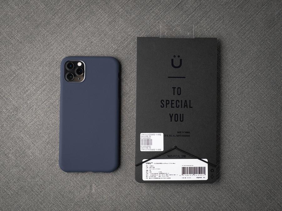uniu 手機殼 實體包裝