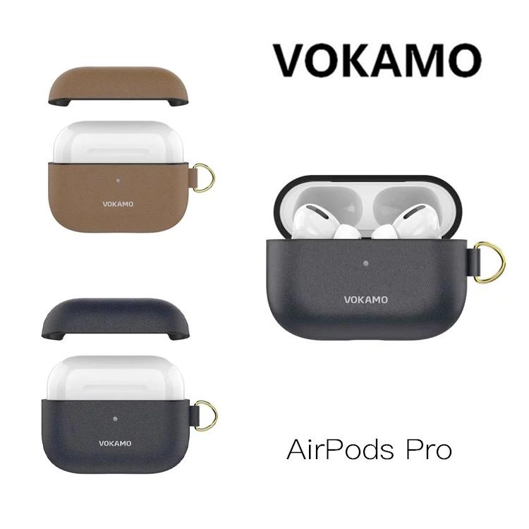 vokamo airpods pro
