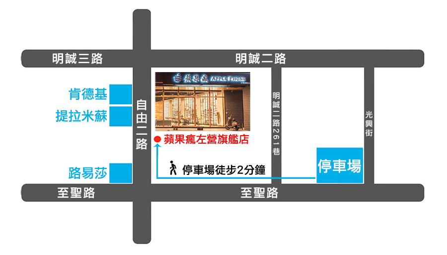 左營店地圖 900