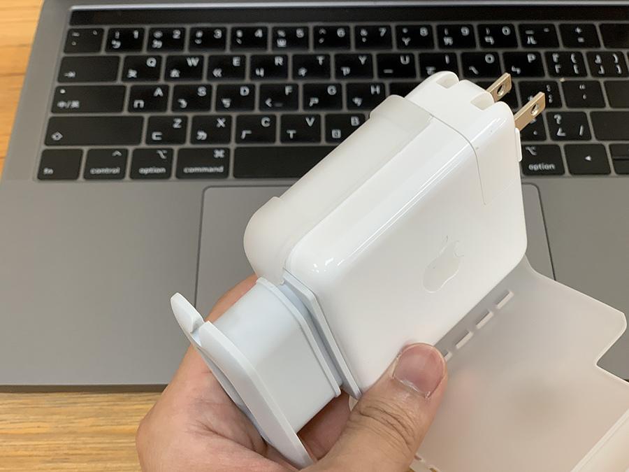 【實用開箱】MacBook 器線材收納保護殼 原廠適配 61W / 87W - MeetMind
