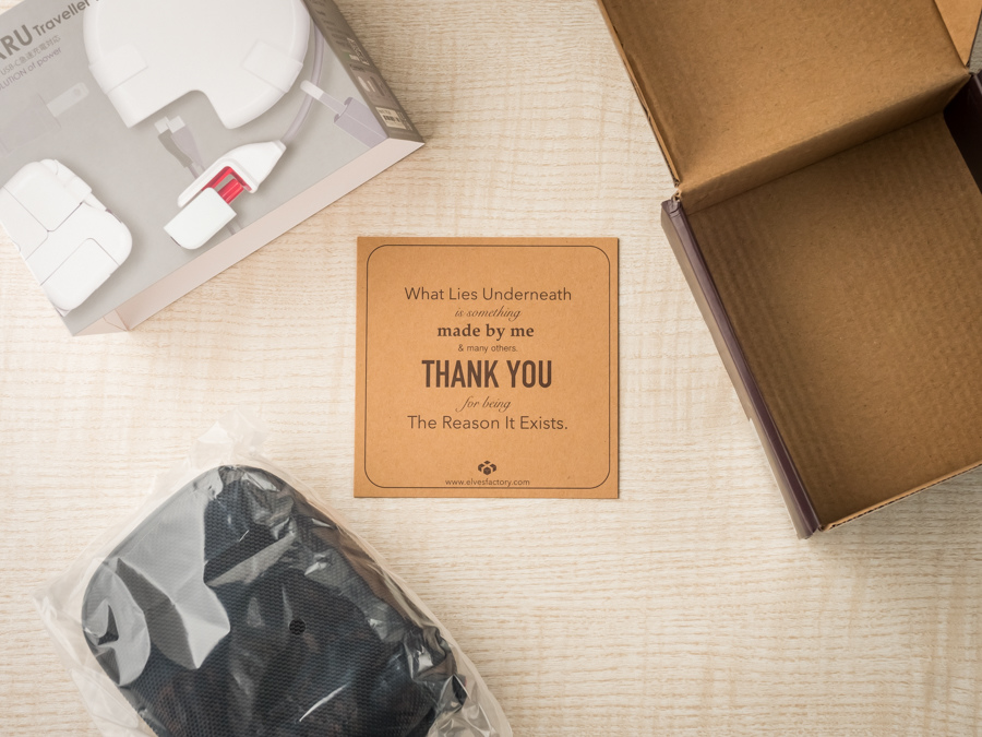 【開箱分享】TOFU MARU Traveller Bundle 包裝 內容物