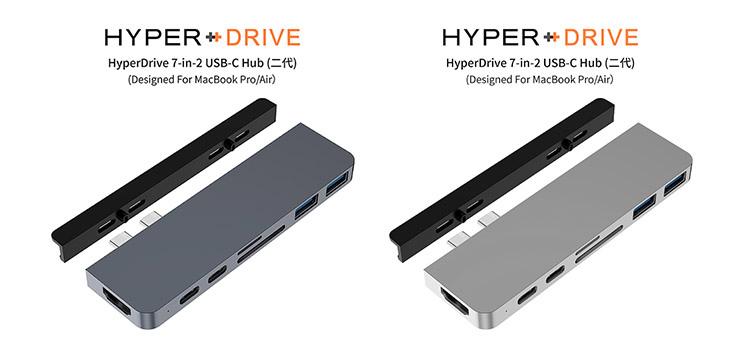 HYPERDRIVE  七合二 HUB (二代)  USB-C Hub for MacBook Pro