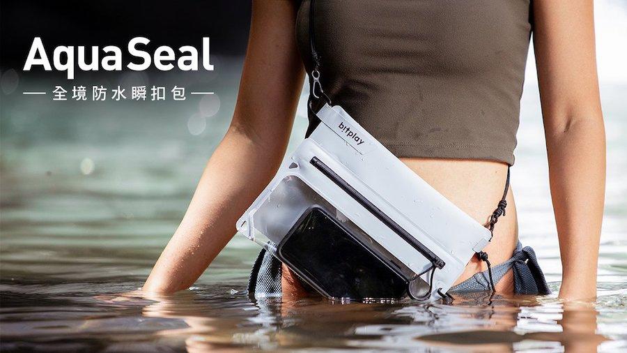 bitplay AquaSeal 全境防水瞬扣包 ( 隨行小包 x 機能觸控袋 )
